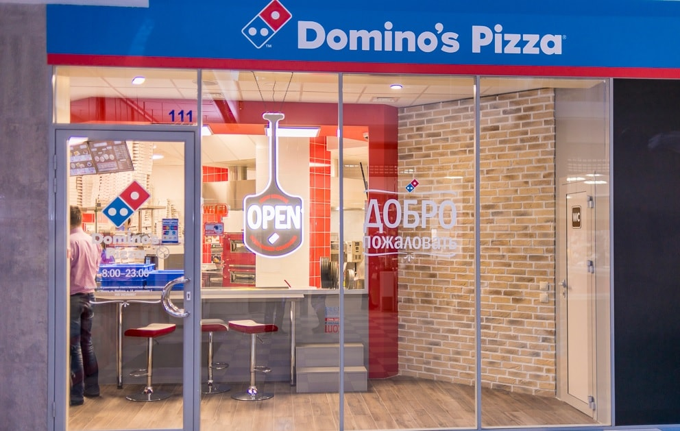 Ресторан быстрого питания Domino's Pizza.